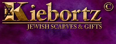 Kiebortz Jewish Gifts